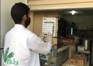 مبادرة توزيع المنشورات للتوعية بفيروس كورونا